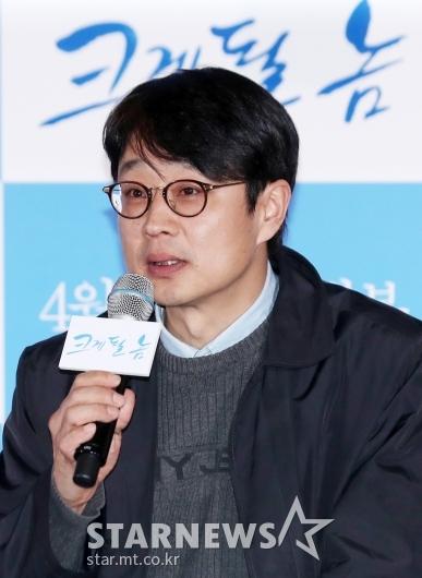 [★포토]영화 '크게 될 놈'의 강지은 감독