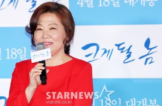 [★포토]김해숙, 영화 '크게 될 놈'으로 인사드려요