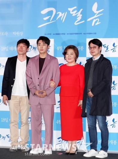 [★포토]영화 '크게 될 놈'의 주역들