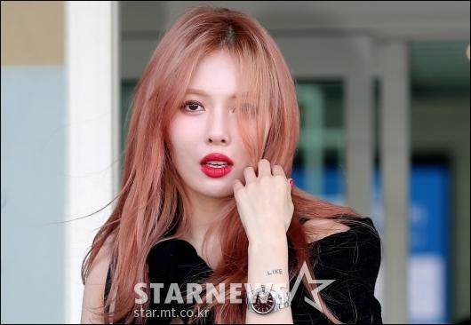 [★포토]현아, '붉은 입술이 포인트'