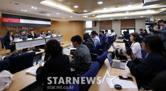[★포토]김기덕 사건에 대한 영화단체 공동 성명서 발표