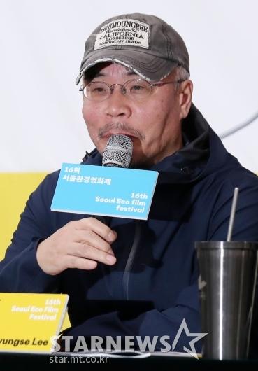 [★포토]서울환경영화제 이명세 집행위원장
