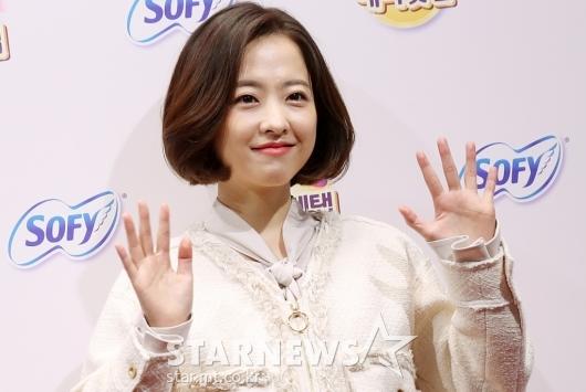 [★포토]박보영, '사랑스러운 단발 미모'