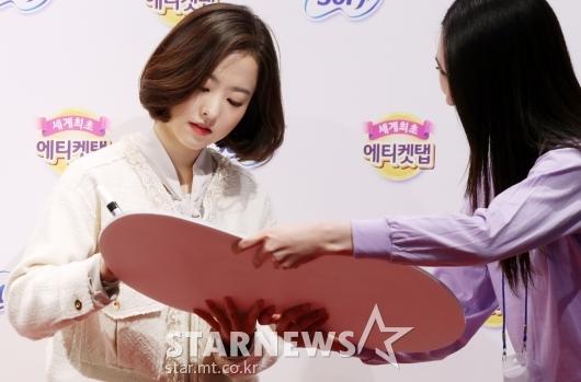 [★포토]박보영, '사인하는 모습도 러블리'