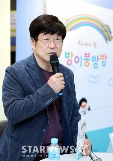[★포토]김창완, '무지개가 뀐 방이봉방방'