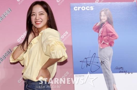 [★포토]김세정, '화보랑 똑같나요?'