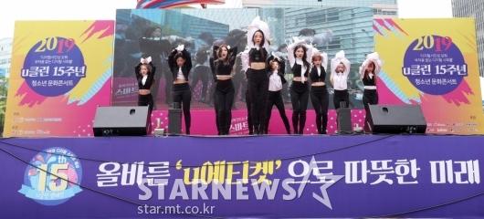 [★포토]이달의 소녀, 'u클린 콘서트' 축하 공연