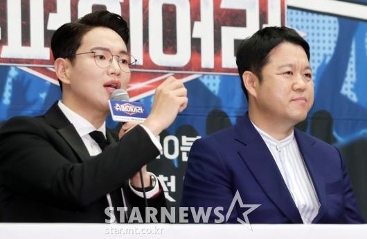 [★포토]김구라 '말 잘해라 성규야'