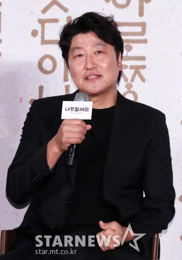 [★포토]송강호 '4년만에 사극으로'