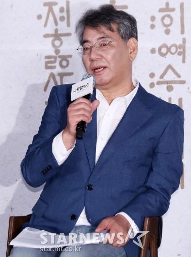 [★포토]영화 '나랏말싸미'의 조철현 감독