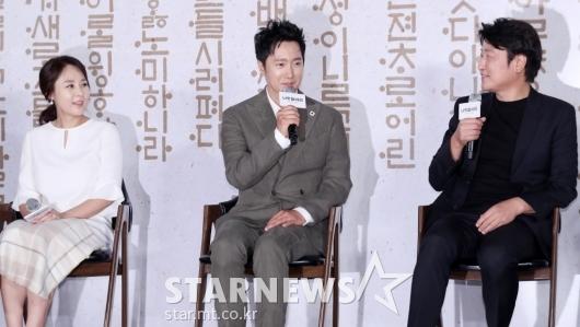 [★포토]전미선-박해일-송강호 '살인의 추억 이후 16년만의 만남'