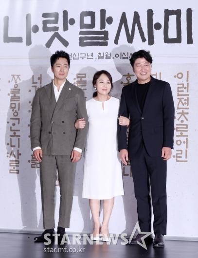 [★포토]영화 '나랏말싸미'의 주역들