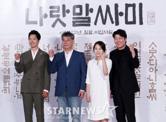 [★포토]세종이 만든 '나랏말싸미' 화이팅!