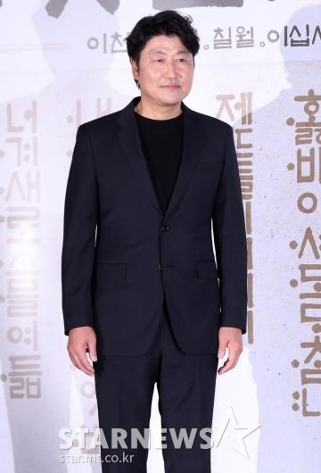 [★포토]송강호 '믿고 보는 배우의 정석'
