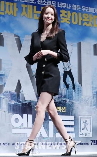 [★포토]윤아 '찰떡 같이 소화한 블랙 패션'