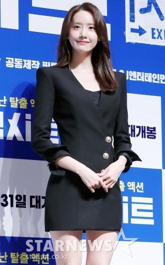 [★포토]윤아 '걸그룹 센터의 위엄'