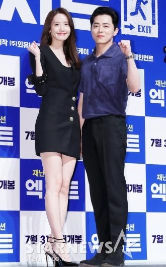 [★포토]윤아-조정석 '케미 기대하세요!'