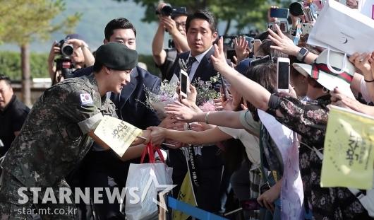 [★포토]김수현 '보고싶었어요'