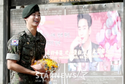 [★포토]김수현 전역 '행복한 미소'