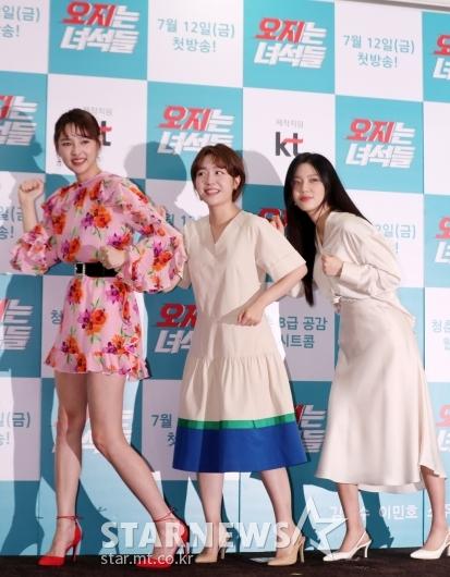 [★포토]뉴썬-소주연-김예지 '달려볼까'