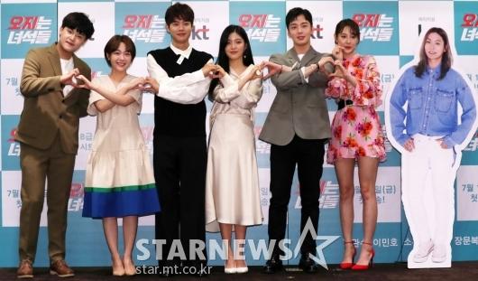 [★포토]tvND 웹시트콤 '오지는 녀석들' 기대하세요