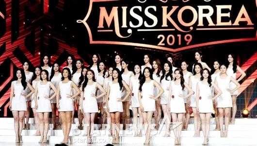 [★포토]'눈부신 2019 미스코리아 참가자들'