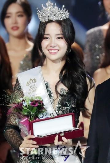 [★포토]2019 미스코리아 진 김세연