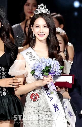 [★포토]2019 미스코리아 선 왕관 쓴 이하늬