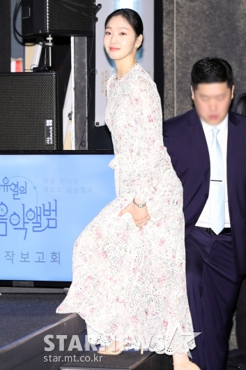 [★포토]김고은, 단아한 발걸음