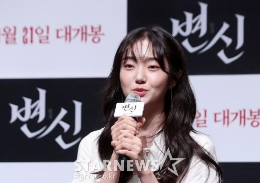 [★포토]김혜준 '변신으로 인사드려요'