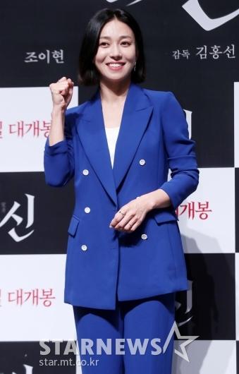 [★포토]장영남 '변신 파이팅!'