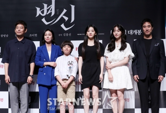 [★포토]영화 '변신'의 주역들