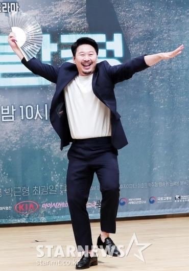 [★포토]정강희 '너무 신나는 제작발표회'