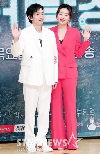 [★포토]봉태규-박진희 '화이트 & 핫핑크'