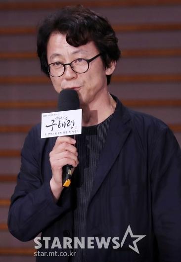 [★포토]'신입사관 구해령'의 강일수 감독