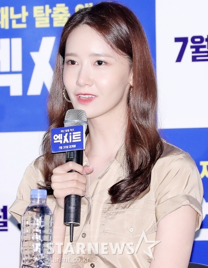 [★포토]임윤아 '말하는 인형'