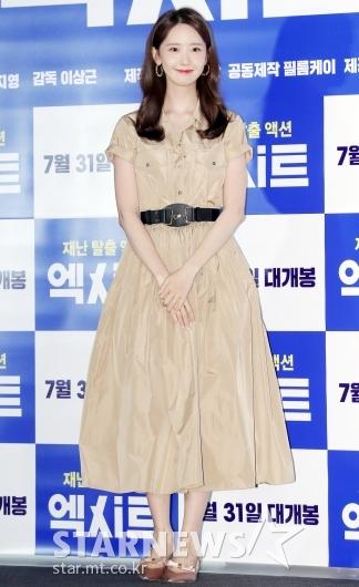 [★포토]임윤아 '영화 첫 주연 맡았어요'
