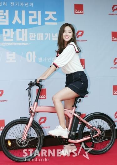 [★포토]조보아 '자전거 함께 타실래요?'