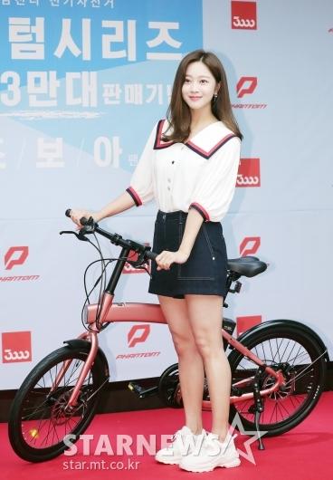 [★포토]조보아 '자전거 여행 떠나요'