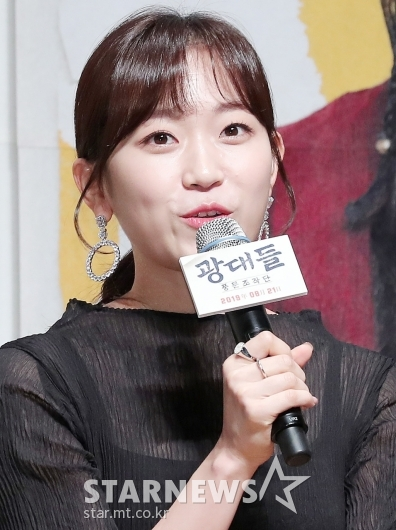 [★포토]김슬기 '영화로 인사드려요'