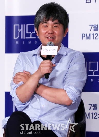 [★포토]영화 '메모리즈'의 김종관 감독