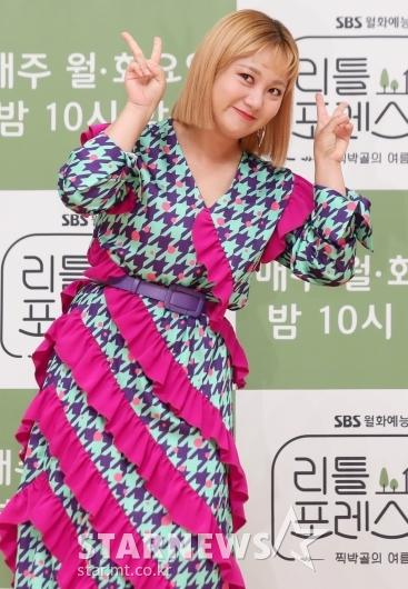 [★포토]박나래 '눈길 끄는 화려한 패턴'