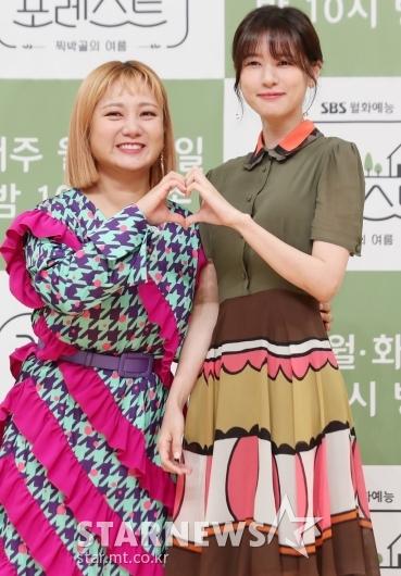 [★포토]박나래-정소민 '다정하게 하트 뿅'