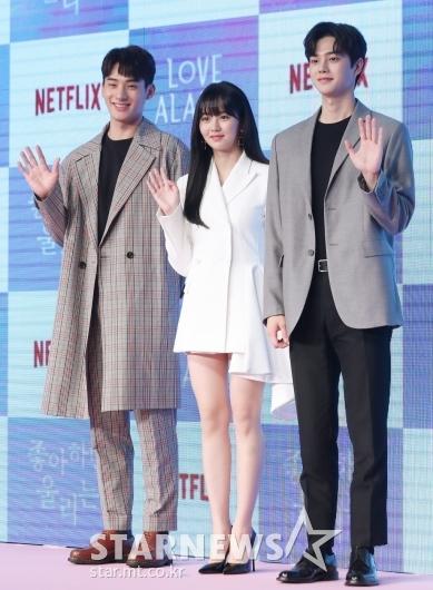 [★포토]정가람-김소현-송강 '좋아하면 울리는'