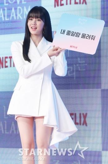 [★포토]김소현 '내 좋알람 울려줘'