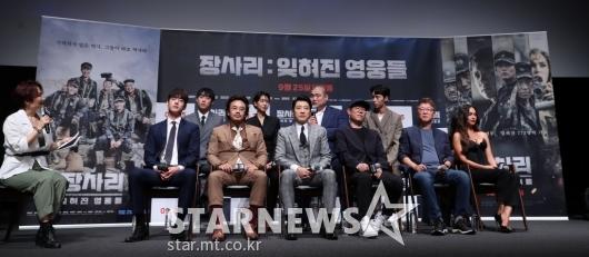 [★포토]영화 '장사리:잊혀진 영웅들' 제작보고회