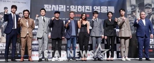 [★포토]영화 '장사리:잊혀진 영웅들' 파이팅