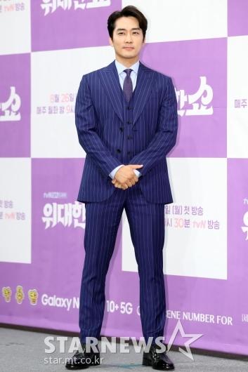 [★포토]송승헌, 청년 비례대표 출신 속물 정치인