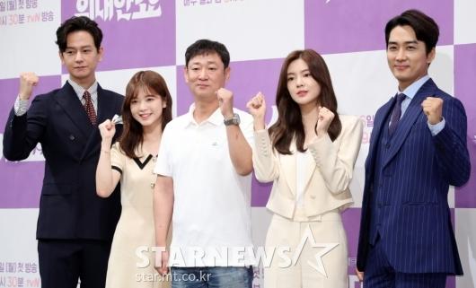 """[★포토]""""드라마 '위대한 쇼' 파이팅!"""""""