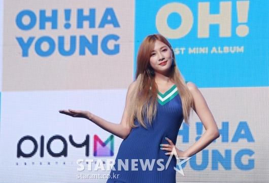 [★포토]오하영, 솔로 앨범 'OH!'로 컴백